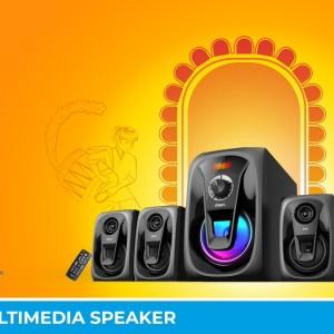 foxin 4.1ch speaker